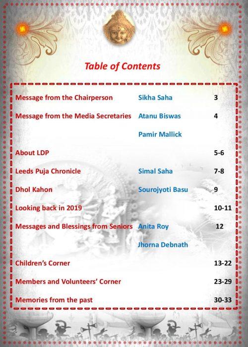 DurgaPujo2020_eBroch_V5.0-page-002