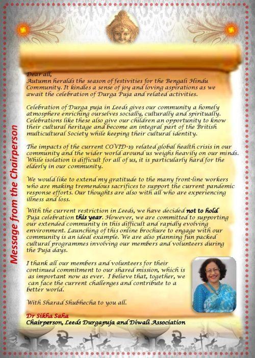 DurgaPujo2020_eBroch_V5.0-page-003