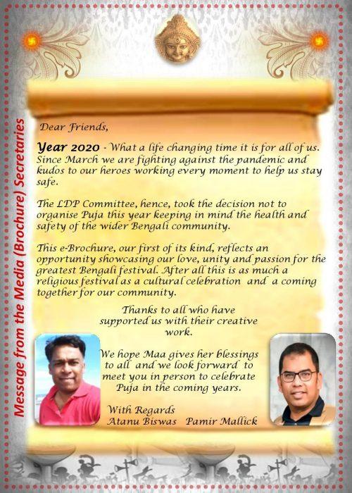DurgaPujo2020_eBroch_V5.0-page-004