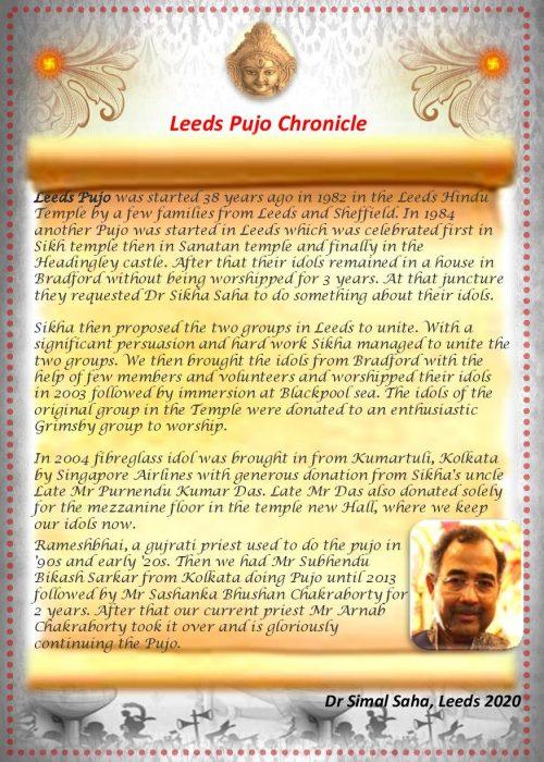 DurgaPujo2020_eBroch_V5.0-page-007