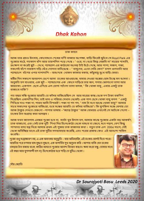 DurgaPujo2020_eBroch_V5.0-page-009