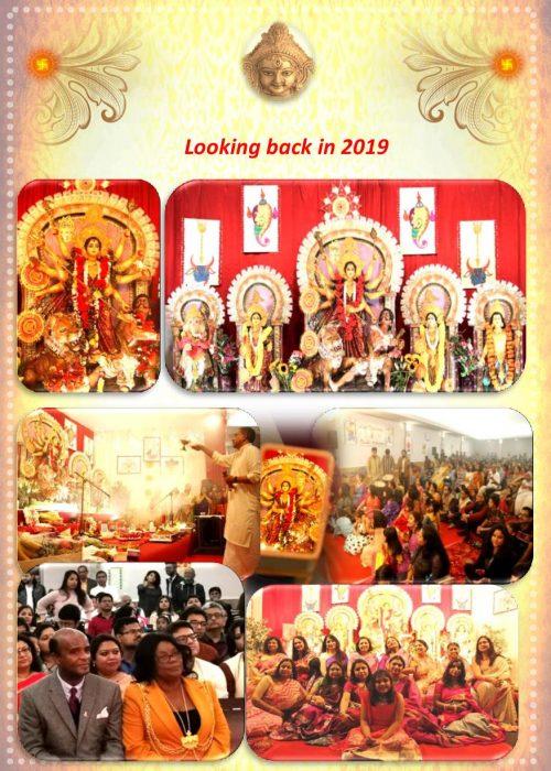 DurgaPujo2020_eBroch_V5.0-page-010