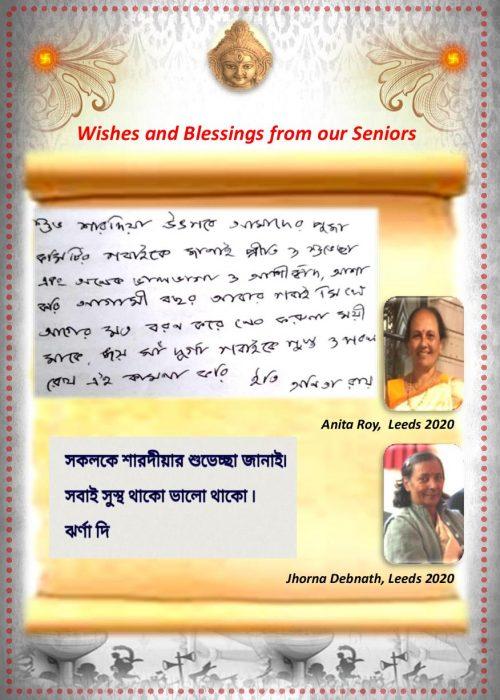 DurgaPujo2020_eBroch_V5.0-page-012