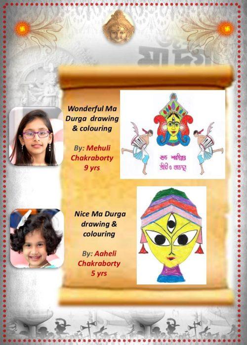 DurgaPujo2020_eBroch_V5.0-page-016