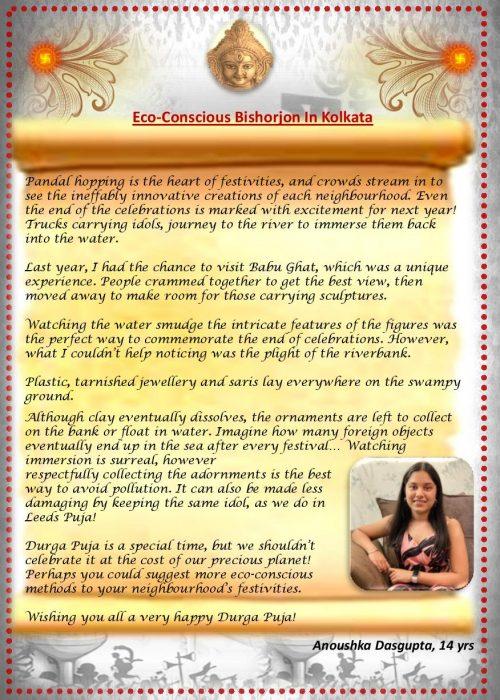 DurgaPujo2020_eBroch_V5.0-page-021
