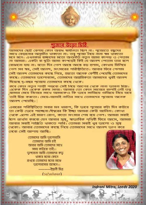 DurgaPujo2020_eBroch_V5.0-page-024