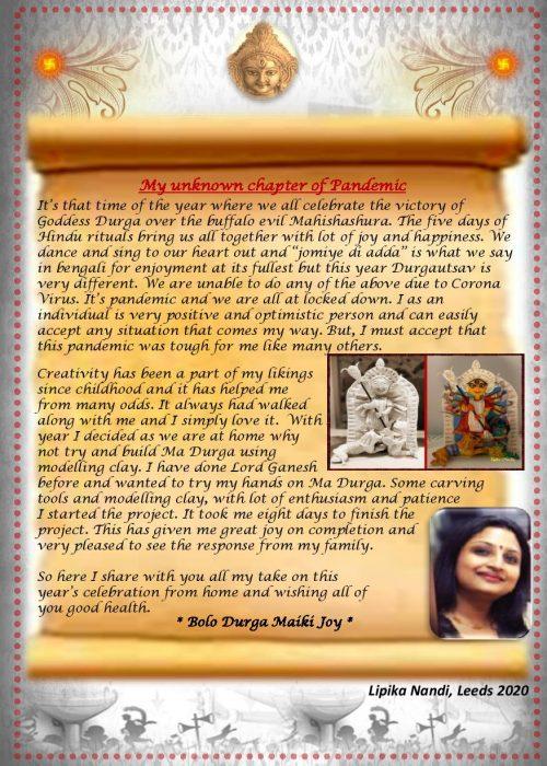 DurgaPujo2020_eBroch_V5.0-page-028