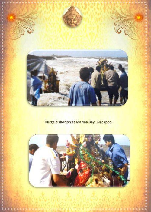 DurgaPujo2020_eBroch_V5.0-page-033